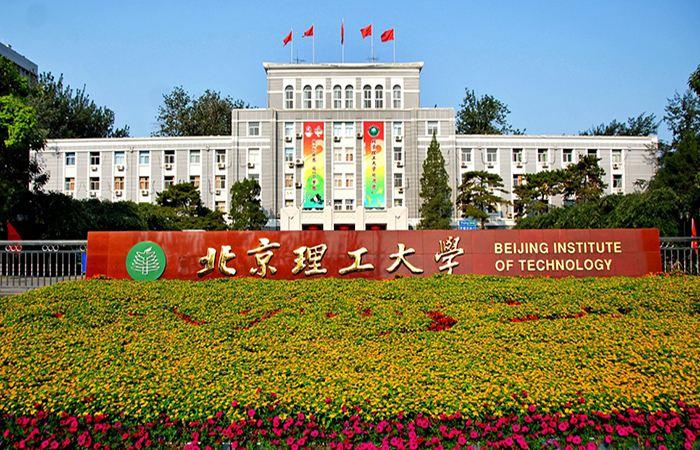 湖南师范大学2018年成人高等教育招生