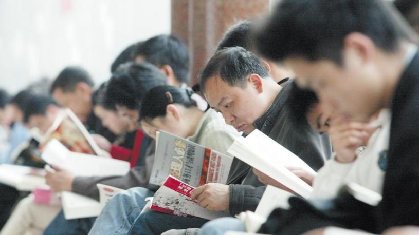 福建省2019年成人高考报名时间及入口