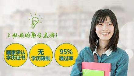 2018年河北省师范大学成人高考招生简章