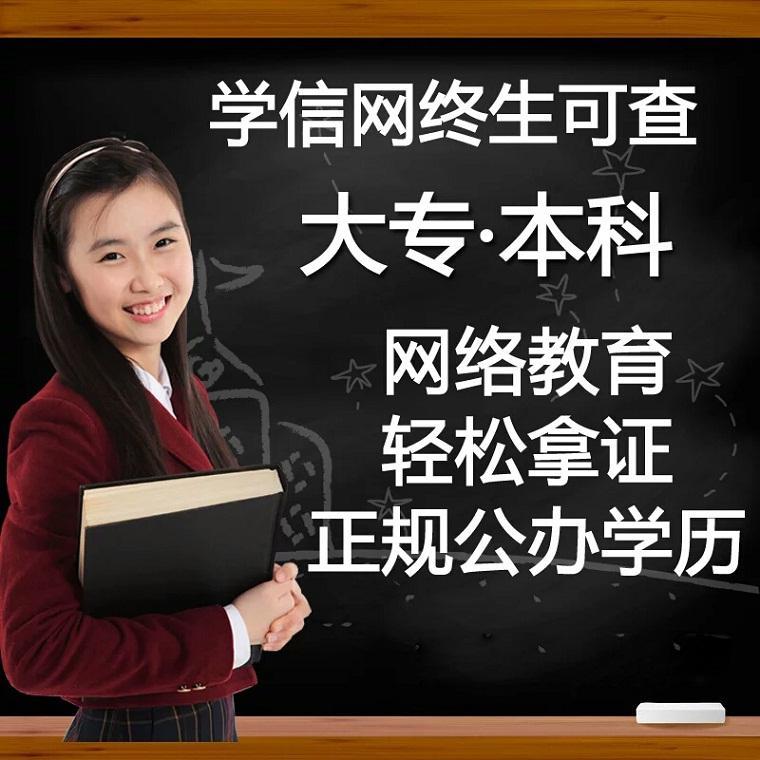 成人高考范文分享 帮助大家复习考试