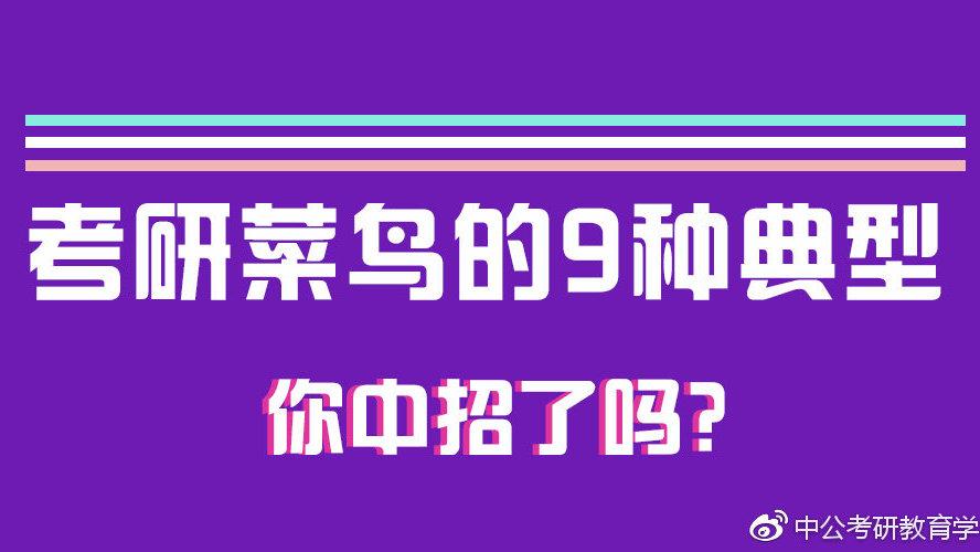 2019年海南成人高考录取最低分数线(预测)